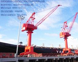 舟山中远船务工程有限公司码头